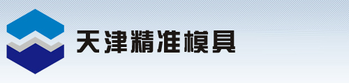 天津精准万博意甲赞助商manbetxnba预测分析万博app公司